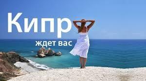 goryashhie-tury-na-kipr