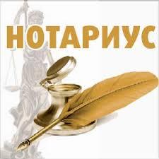 kogda-mozhet-ponadobitsya-pomoshh-notariusa